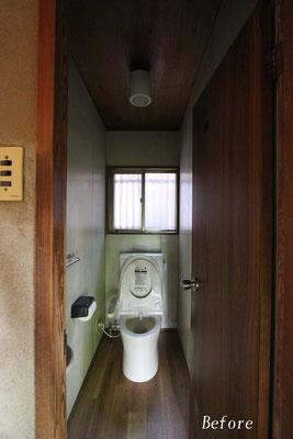 タンク付きトイレ(工事前)