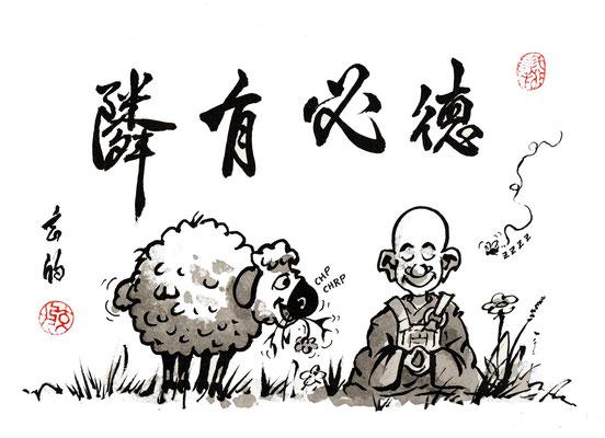 Neujahrskarte für das Jahr des Schafes
