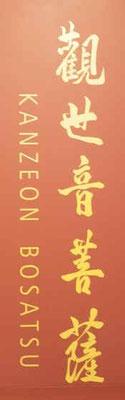 Anschrift für Ausstellung
