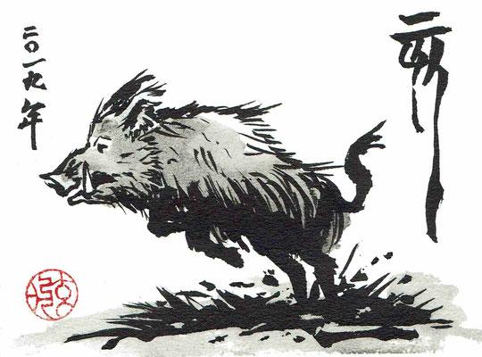 Neujahrskarte 2019, Jahr des Wildschweines