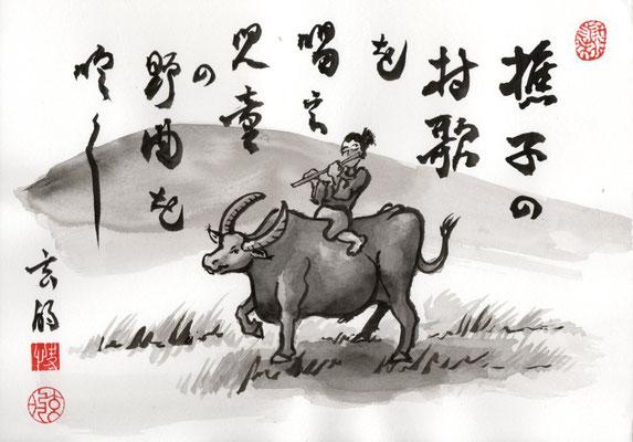 Neujahrskarte zum Jahr des Ochsen