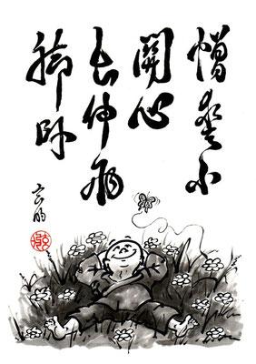 """Aus Gentekis Buch """"Zen - weil es glücklich macht"""", 2009 Kristkeitz Verlag"""
