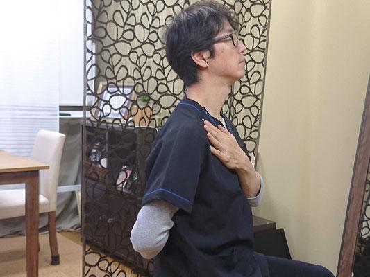 胸と腰(手の甲)横