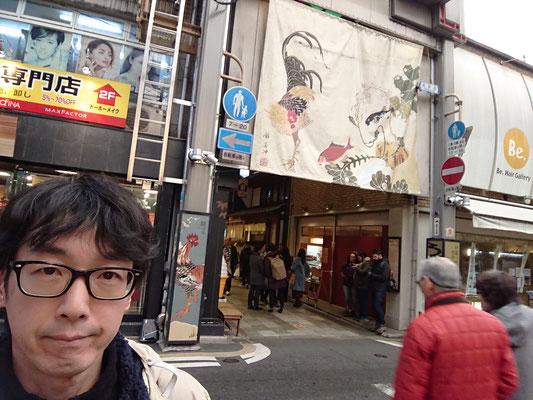 西の端の「錦市場」の入り口ですよ。高倉通りです。