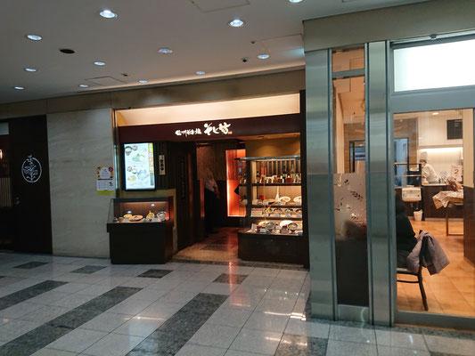 神戸屋パンの向こう隣にあります。