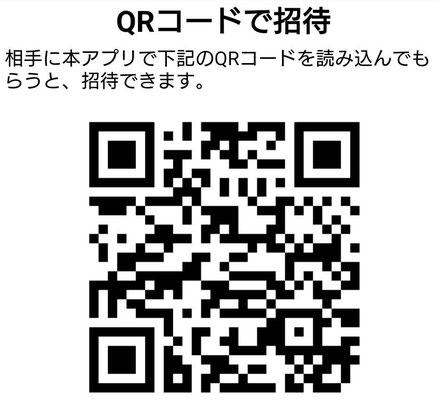 クレインのQRコードです。