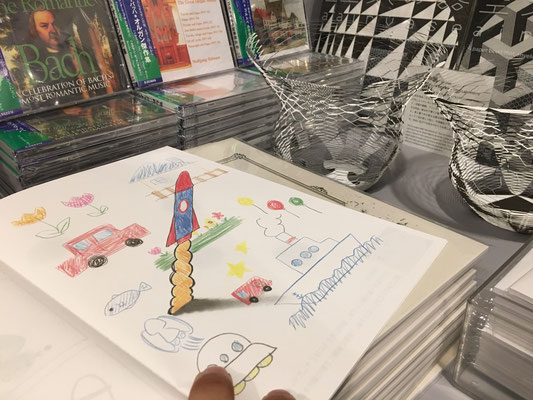 トリックアートノートの一部「ロケット」