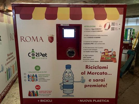 Roma (mercato generale)