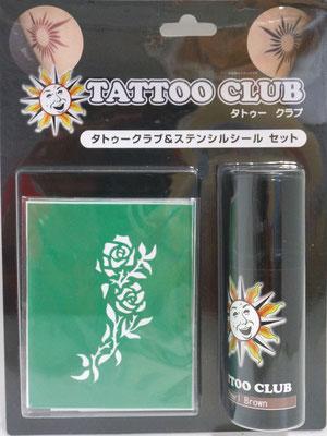 TATOO CLUB  タトゥークラブ ブリスターパックセット