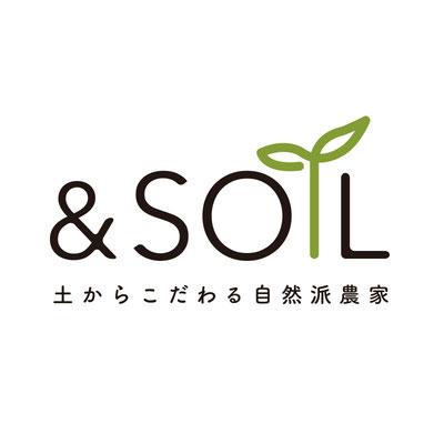 株式会社うちだファーム様 「&SOIL」ロゴ制作