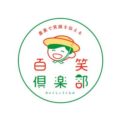 百姓倶楽部様 ロゴ制作