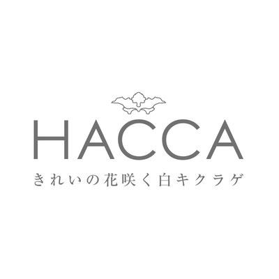 STI株式会社様 「HACCA」ロゴ制作