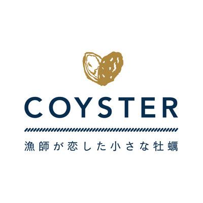 湧別漁業協同組合様 「COYSTER」ロゴ制作