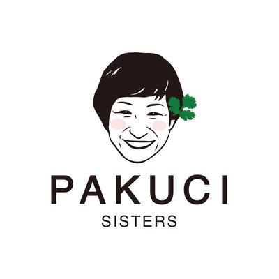 立川あゆみ様 「PAKUCI SISTERS」ロゴ制作