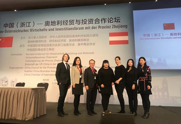协办奥地利中国(浙江)经济论坛在维也纳成功举行
