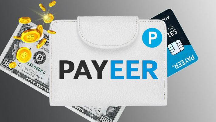 Купить идентифицированный Payeer кошелек