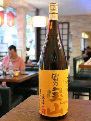Sake, ein Reiswein aus Japan