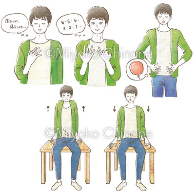テキスト挿絵 高校生イラスト
