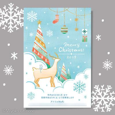 美容院アトリエMari クリスマスカード イラスト・デザイン