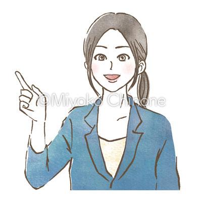 テキスト挿絵 女性イラスト