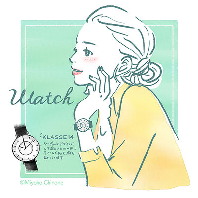 腕時計をした女性のイラスト