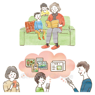 mobile ASCII冊子イラスト