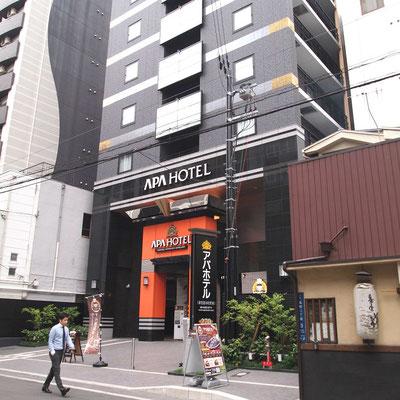 アパ社長カレー・御堂筋本町東店