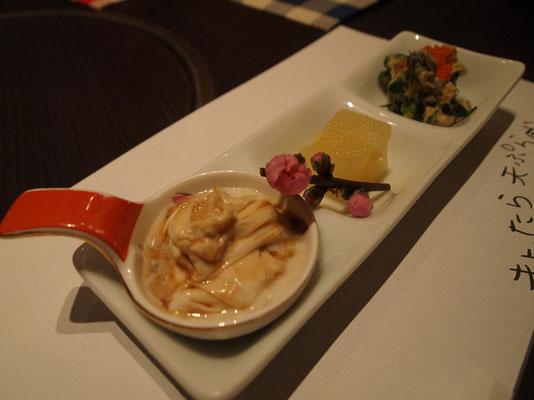 旬菜 和かつきの前菜