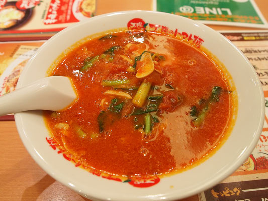 太陽のトマト麺なんば御堂筋グランドビル支店「太陽のラーメン」