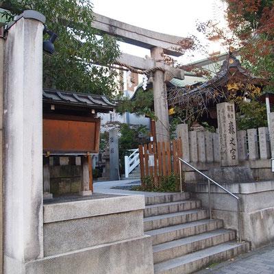鵲森宮 (森之宮神社)