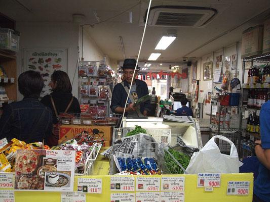 黒門市場のタイ・マーケット②