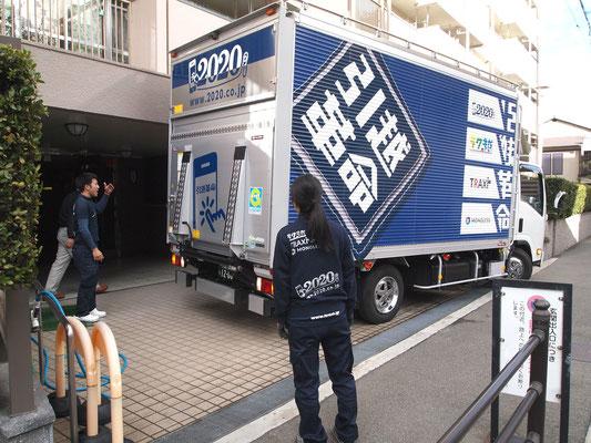 引越し先の集合住宅に到着したトラック