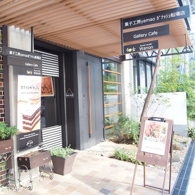菓子工房yamao船場店