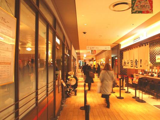 ルクア地下2階・バルチカ
