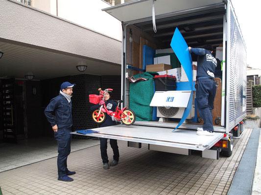 荷物の搬入の開始