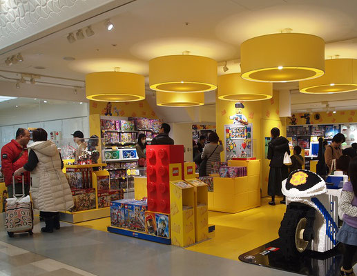 レゴストア梅田店
