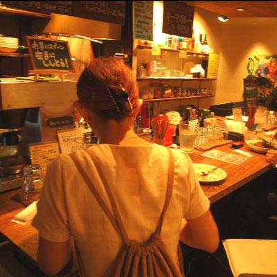 コロンビア8・堺筋本町店