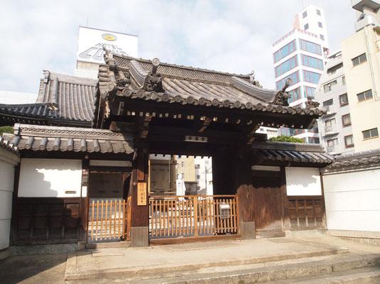 谷町筋沿いにある安楽寺