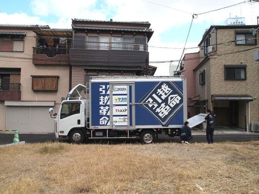 引越しの現場に到着したトラック