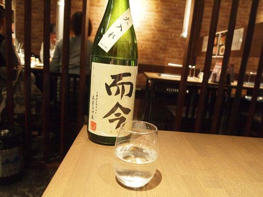 炭火ラム専門店 愉崇 の 日本酒