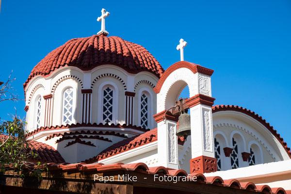 Kirche Ekklisia Analipsi Georgioupoli