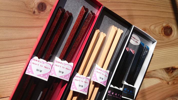 ハート箸 夫婦 3種類