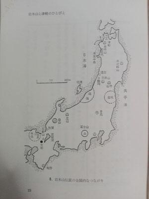 「山椒太夫」つながりの図 『岩木山信仰史』(小館衷三  北方新社)より