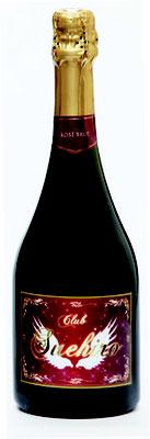 9.スパークリングワイン ロゼ