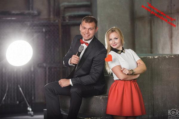 Тамада в Солнечногорске, ведущий на свадьбу Солнечногорск, выездная регистрация Солнечногорск.