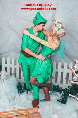 Аниматоры Питер Пен и фея Динь-Динь на день Рождения в Зеленограде!!!