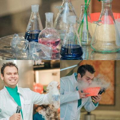 Химическое шоу на детский праздник в Зеленограде!
