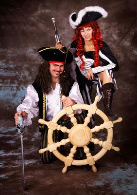 Аниматоры Пираты на выпускной праздник в Лобне.