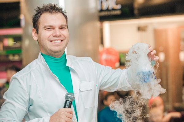 Научное шоу на детский День Рождения в Химках!