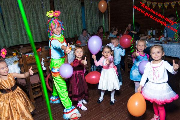 Аниматоры на детский праздник в Солнечногорске, клоуны на детский день Рождения в Солнечногорске.